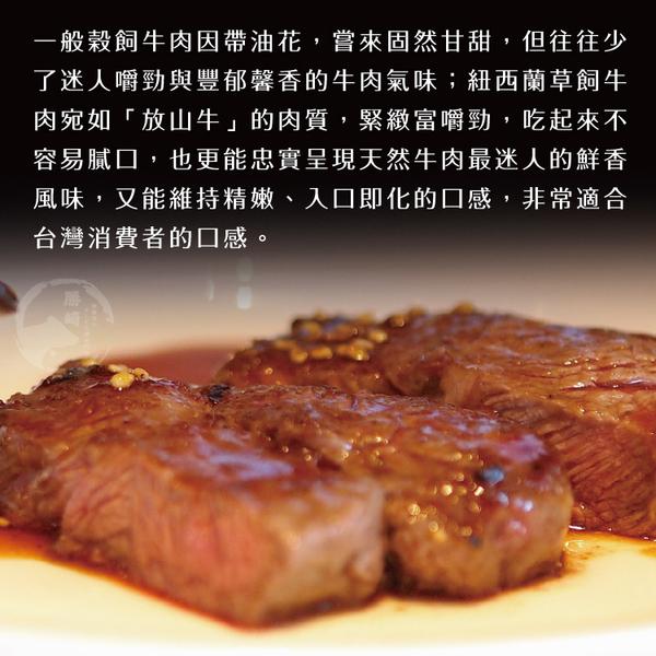 【優惠組】紐西蘭PS濕式熟成沙朗牛排15片組(280公克/1片)