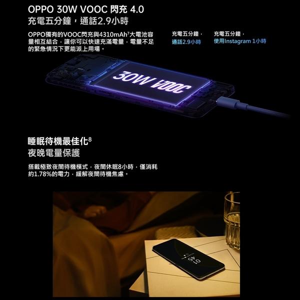 OPPO RENO5 Z (8G/128G)手機,送 空壓殼+玻璃保護貼,24期0利率 RENO 5Z