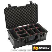 美國 PELICAN 1535AirTP 輪座拉桿超輕氣密箱-含TrekPak 隔板(黑) (公司貨)