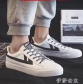 (快出)小白鞋男 男鞋夏季透氣小白鞋男新款潮流帆布鞋男士百搭休閒板鞋子