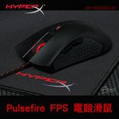 HyperX Pulsefire FPS 電競滑鼠 HX-MC001A/AS