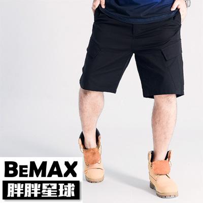中大尺碼 個性斜口袋造型短褲