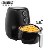 【PRINCESS 荷蘭公主】3.5L健康氣炸鍋/黑 181005