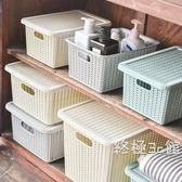 微納生活 簡約塑料仿藤編收納箱 居家有蓋防塵收納儲物盒整理箱wy【快速出貨八折優惠】