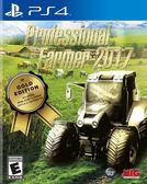 PS4 專業農夫 黃金版(美版代購)