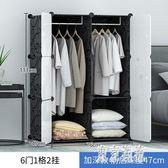 簡易衣櫃組裝折疊塑料組合樹脂布衣櫥簡約現代經濟型收納櫃省空間xy4419『東京潮流』
