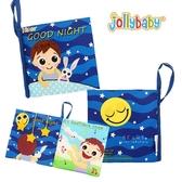 澳洲jollybaby英文寶寶睡前晚安布書 安撫玩具 早教啟蒙 觸摸書