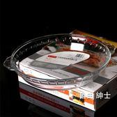 玻璃烤盤髮化玻璃圓形烤盤髮魚盤髮波爐烤箱專用烘培耐熱菜盤髮家用焗飯盤髮交換禮物