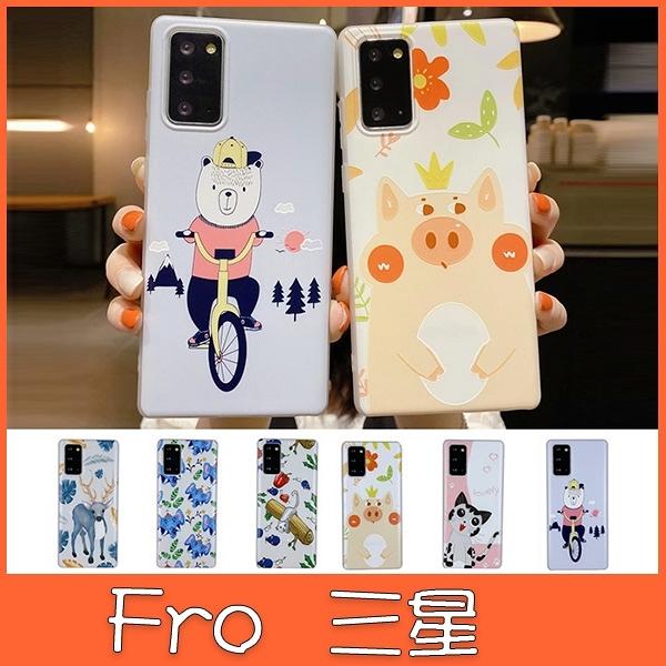 三星 Note20 Note20 Ultra S20 S20+ S20 Ultra 透底動物 手機殼 全包邊 彩繪 軟殼 保護殼