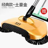 聖誕交換禮物掃地機手推式吸塵器家用軟掃把簸箕套裝組合魔法掃帚魔術笤帚神器