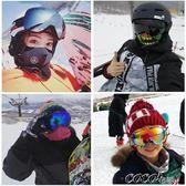 滑雪鏡 滑雪鏡成人雪地護目鏡裝備戶外登山雙層防霧雪鏡兒童滑雪眼鏡 igo coco衣巷