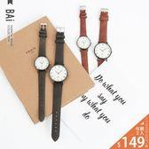 對錶 霧面壓紋皮革金屬圓框情侶手錶-BAi白媽媽【180489】