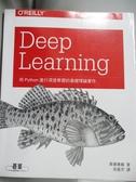 【書寶二手書T7/電腦_ZGD】Deep Learning-用Python進行深度學習的基礎理論實作_斎藤康毅,  吳嘉