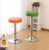♚MY COLOR♚糖果色圓墊高腳椅 升降式 旋轉 腳踏板 把手 酒吧 餐廳 台椅 餐椅 旋轉【W16】