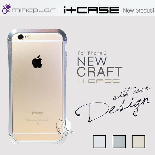 【A Shop】Mindplar i+case系列 Craft iPhone 6S/6 專用 鋁合金 Bumper 金屬邊框 共3色