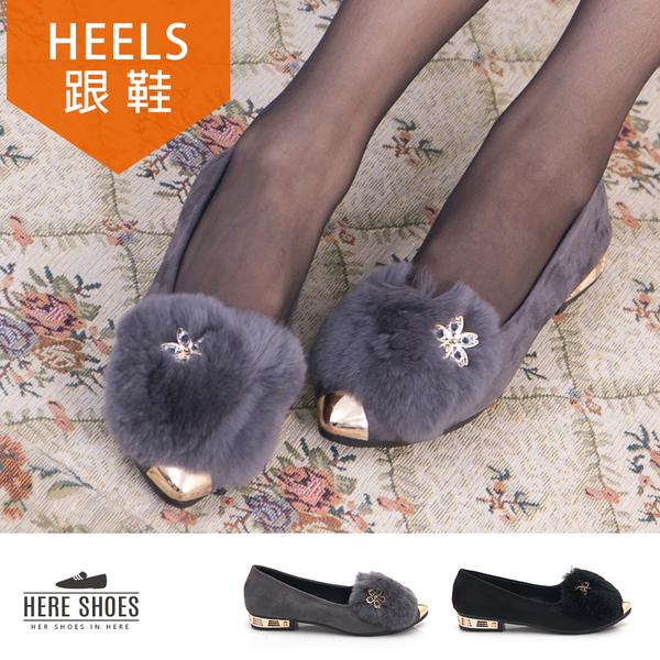 [Here Shoes]時尚金屬尖頭包鞋 花花綴飾 毛毛鞋 低跟2cm 娃娃鞋 瓢鞋 2色─KSA30-5