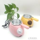 巧克力鍋融化機融鍋熔爐 DIY手工精油皂熔化鍋 送工具 YXS小宅妮