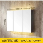 110V浴室鏡櫃鏡箱掛牆式不銹鋼收納鏡子帶置物架1米三門加高款(帶燈)