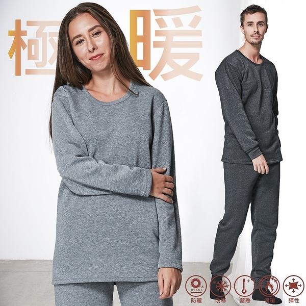 MI MI LEO【套裝】 台灣製 保暖 內刷毛 居家 休閒 套裝 自在輕鬆