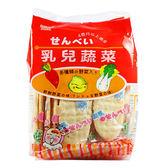 三立 乳兒蔬菜米菓/米餅(50g)