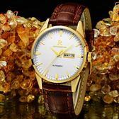 流行男錶超薄防水商務皮質帶石英女錶男士腕錶情侶學生男女士男錶手錶