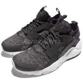 【六折特賣】Nike 武士鞋 Air Huarache Run Ultra BR 黑 白 透氣版本 Breeze 男鞋 【PUMP306】 833147-003