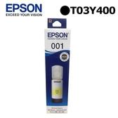 EPSON 原廠連續供墨墨瓶 T03Y400 黃