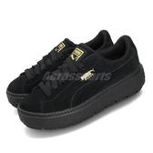 Puma 休閒鞋 Platform Trace Wns 黑 金 女鞋 運動鞋 麂皮 【PUMP306】 36583001