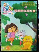 挖寶二手片-P08-283-正版DVD-動畫【DORA愛探險的朵拉11 雙碟DVD1+DVD2 國英語】-