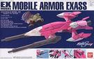 鋼彈模型 EX-22 1/144 MA 艾格薩斯 EXASS 鋼彈SEED destiny TOYeGO 玩具e哥
