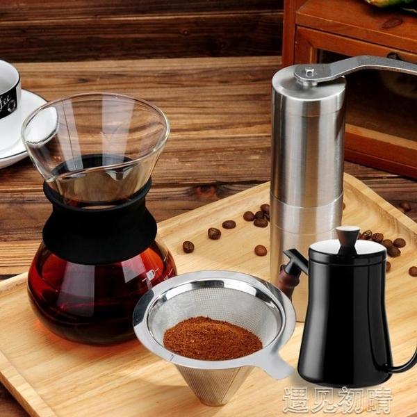咖啡壺咖啡手沖杯濾網免濾紙玻璃分享壺家用沖泡器具滴漏咖啡過濾器套裝 【快速出貨】