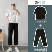 2020夏季新款男士短袖T恤韓版潮流衣服痞帥氣休閒西褲搭配一套裝 (pinkq 時尚女裝)