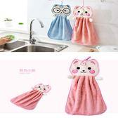 生活雜貨 韓 卡通 洗手擦巾 加厚掛式擦手巾 二色 寶貝童衣