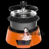 升降火鍋 智慧自動升降火鍋家用升降式電熱火鍋電煮鍋海鮮蒸鍋分體防燙T