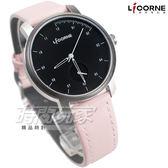 LICORNE 力抗 任意搭配 屬於你獨一無二的錶 真皮 黑面x粉紅色 女錶 LT124LWBW+LT124LPCL