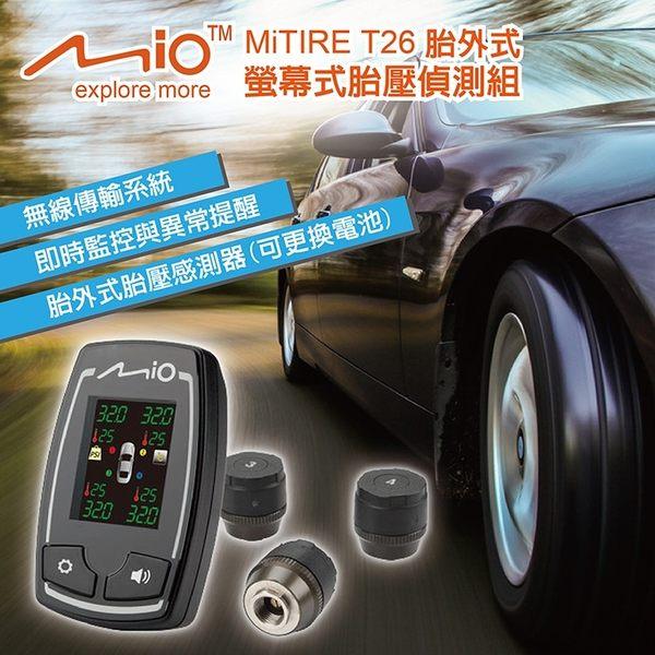 Mio MiTIRE T26 胎外式胎壓胎溫偵測組 監控螢幕(送)香氛+胎壓表+束線帶+收納網+止滑墊