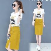 連身裙女夏季兩件套洋裝2020新款韓版時尚氣質韓版包臀一步裙子 LR18533【Sweet家居】