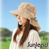 【南紡購物中心】Sunlead 日系寬緣護頸透氣抗UV防曬圓頂遮陽軟帽 (拿鐵色)