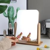 木質臺式化妝鏡子 高清單面梳妝鏡美容鏡