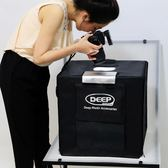 DEEP小型40CM攝影棚套裝LED拍照攝影燈箱柔光箱產品道具器材【滿一元免運】JY