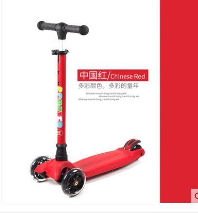 新款兒童四輪閃光三輪踏板車LVV1358【KIKIKOKO】
