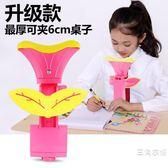 坐姿矯正器小學生兒童視力保護器預姿勢糾正儀寫字架