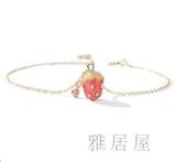 小草莓手鏈女2019新款韓版學生簡約個性可愛百搭少女心手飾品手鏈YJ114【雅居屋】