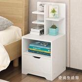 床頭櫃 床邊收納小柜子簡約現代臥室床頭迷你儲物柜多功能 AW2995『愛尚生活館』