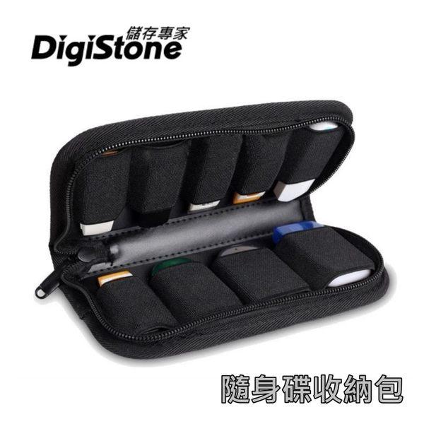 【2件85折】DigiStone 9格裝 多功能隨身碟/記憶卡3C收納包-黑色X1P【優質尼龍防水布料,輕巧耐用】
