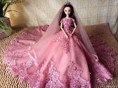 洋娃娃 婚紗娃娃套裝禮盒女孩公主洋娃娃仿真兒童玩具單個生日畢業禮物 『歐韓流行館』
