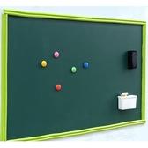 磁性黑板牆貼辦公書寫白板貼加厚自粘家用兒童涂鴉黑板牆 HM 范思蓮恩