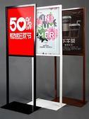 kt板展架廣告架宣傳支架海報架制作立式易拉寶雙面立牌展示架架子TZGZ 免運快速出貨