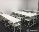 會議桌 培訓桌椅組合雙人課桌椅培訓桌長條桌活動會議桌定制 【快速出貨】