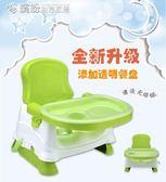 兒童餐椅 嬰兒餐桌椅寶寶多功能座椅寶寶吃飯椅子便攜式坐椅可折疊igo 「繽紛創意家居」